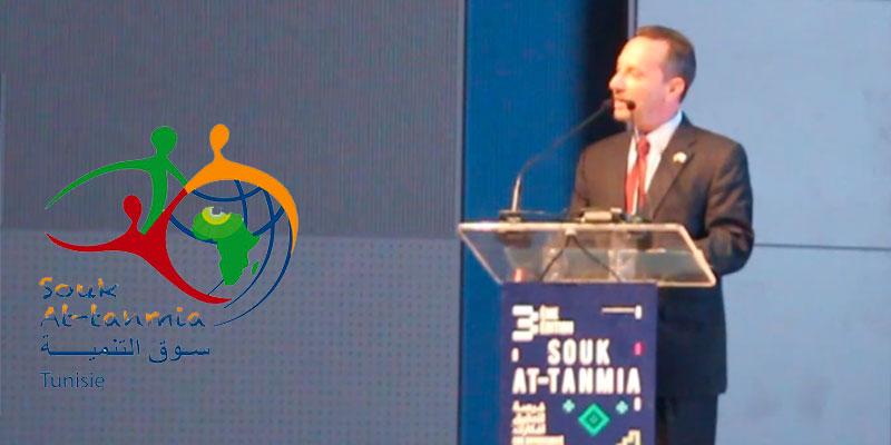 En vidéo : Allocution de S.E.M. l'Ambassadeur des Etats-Unis Daniel H Rubinstein lors de la cérémonie de Souk At-Tanmia