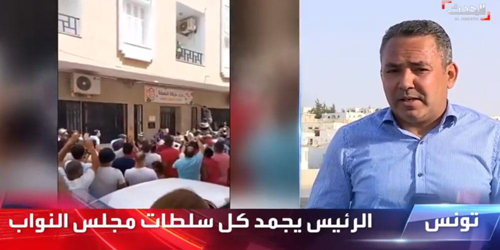 وليد عبد الله: ردود فعل متباينة على قرارات الرئيس التونسي