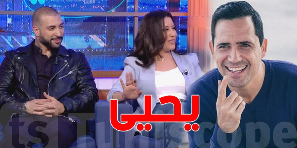 بالفيديو.. سوسن الجمني ''من الأول كان يحيى هو ضافر العابدين''