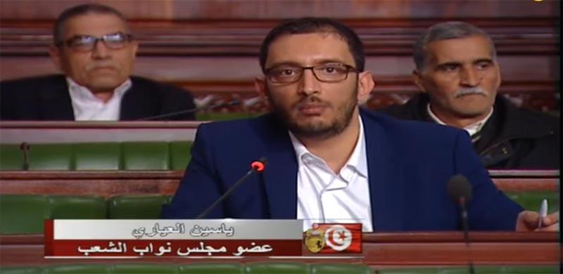 بالفيديو: المداخلة الأولى لياسين العياري بمجلس نواب الشعب