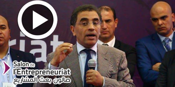 En vidéo- ouverture du Salon de l'entrepreneuriat: Allocution de M.Hassan Zargouni, DG Sigma Conseil