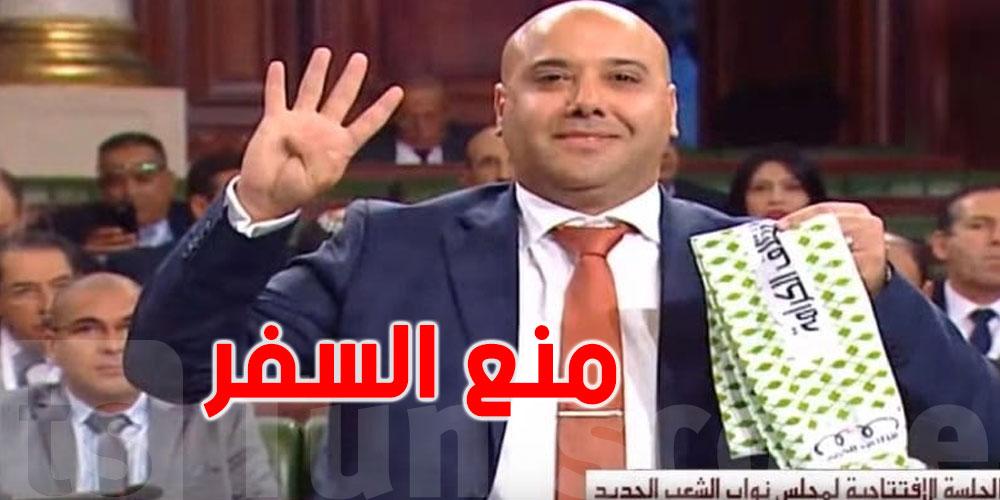 بالفيديو..منع زياد الهاشمي من السفر