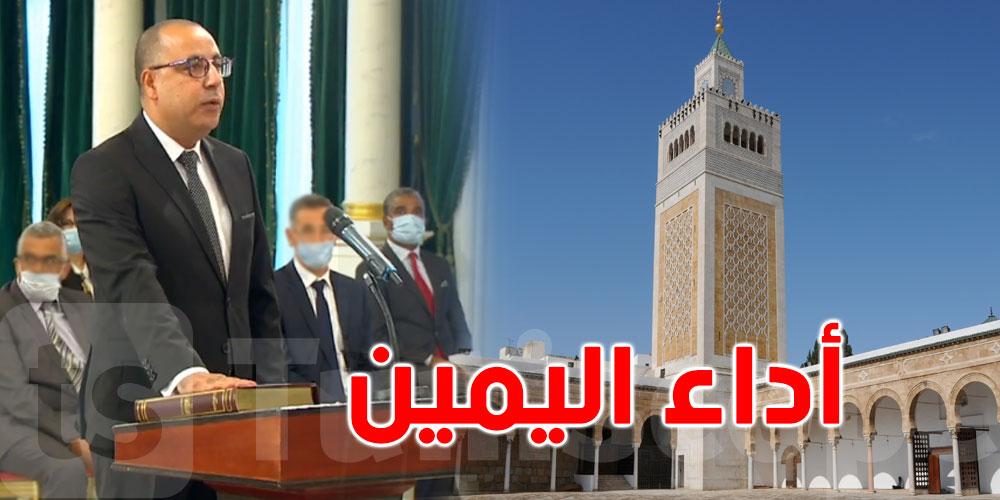 بالفيديو..إقتراح أداء اليمين في جامع الزيتونة أو سيدي محرز