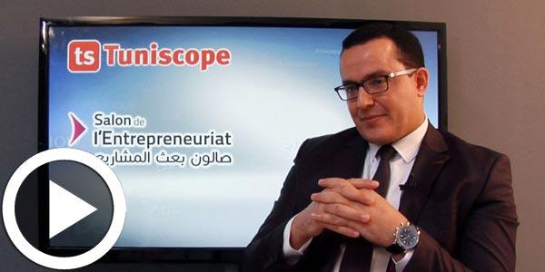 En vidéo-Nabil Ghalleb : La finance islamique sera au salon de l'entrepreneuriat à travers Zitouna Tamkeen
